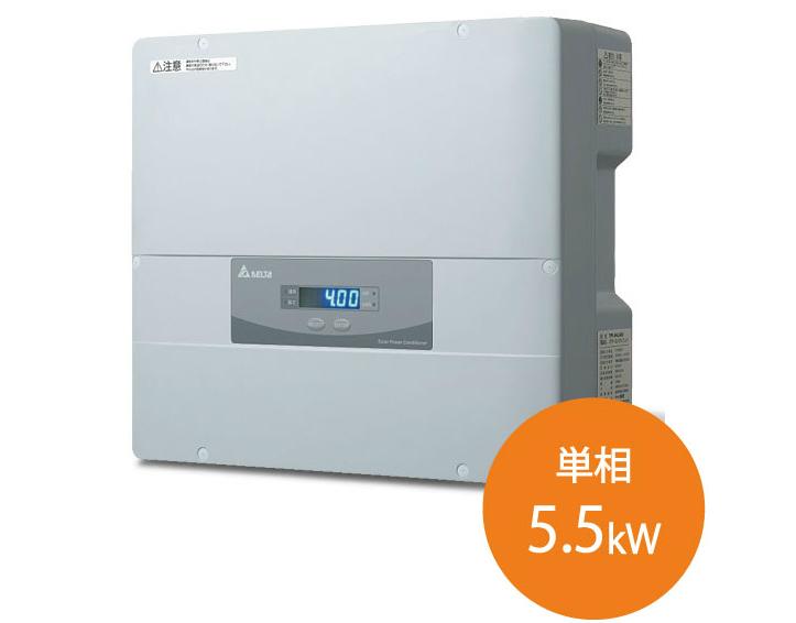 RPI H5.5J(P)